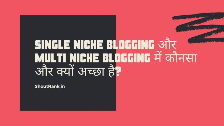 Single & Multi Niche blogging