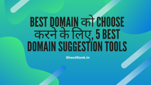 Domain Suggestion Tools